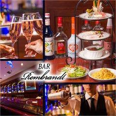 レンブラントホテル厚木 Bar Rembrandt ~バー レンブラント~