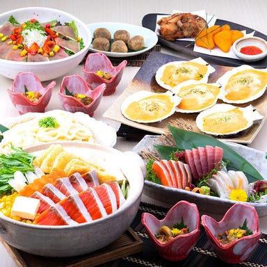 北海道の幸と地酒 札幌弥助 桜木町店 コースの画像