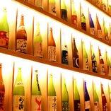 【北海道地酒各種】~お好みの銘柄をご堪能下さい~