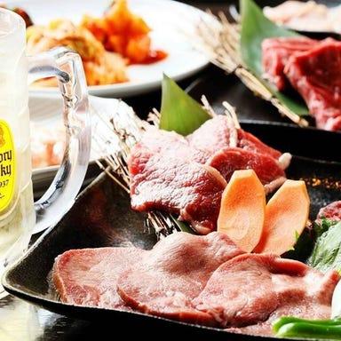 札幌炭火焼肉 LABO.  コースの画像