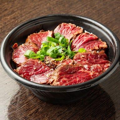 札幌炭火焼肉 LABO.  メニューの画像