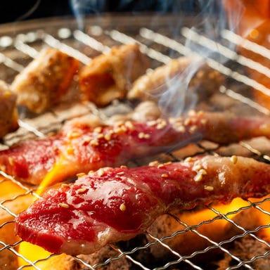 札幌炭火焼肉 LABO.  こだわりの画像
