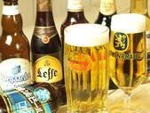 常時10種以上!世界のビールをご用意