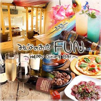 おいしいピザが食べられるお店 FUN 横浜店