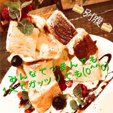 おいしいピザが食べられるお店 FUN 横浜店 こだわりの画像