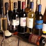 ワインは赤・白・泡、常時10種以上!!
