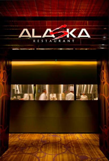 レストラン アラスカ フェスティバルタワー メニューの画像