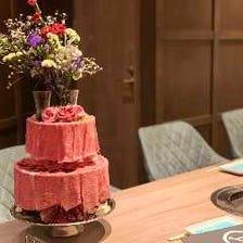 【お祝い事】を肉ケーキでサプライズ