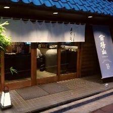 小川町駅より徒歩3分と便利な立地