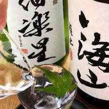 料理を引き立たせる!厳選の日本酒