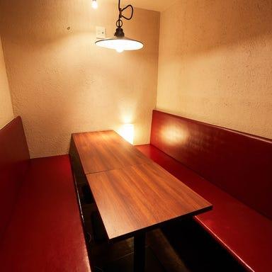 三崎漁港直送鮮魚と青木農園の和酒バル もるげん 五反田駅前店  店内の画像