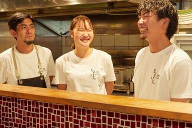 三崎漁港直送鮮魚と青木農園の和酒バル もるげん 五反田駅前店  メニューの画像