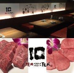 焼肉キッチンスタジアム 10