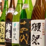 常時、旬な日本酒を取り揃えています!