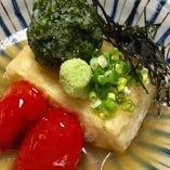 八那里の揚げ出汁豆腐
