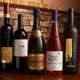 こだわりの厳選ワインを豊富に取り揃えております!