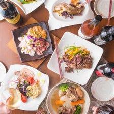 【オススメ】2.5時間飲み放題付8品~50種類豊富なドリンク『満腹肉盛りプラン』宴会・個室・貸切