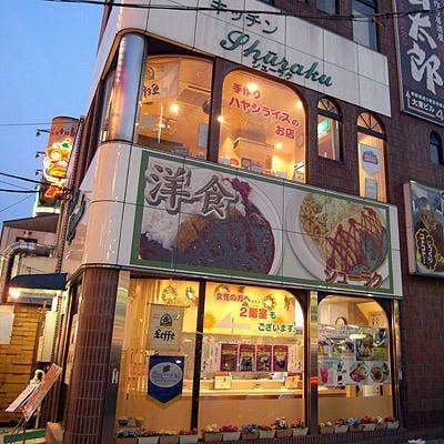 JR大宮駅より徒歩1分の駅近!