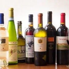 こだわりワインで乾杯!充実のワイン