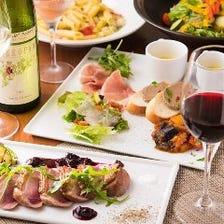 厳選食材×ワインでパーティー