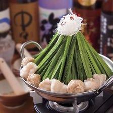 一年中食べたい!名物・富士山鍋