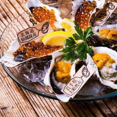 牡蠣ときどきサカナ メリケンサカナ 名駅店 メニューの画像