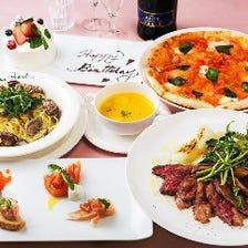 【乾杯ドリンク,メッセージケーキ付】石窯焼ピッツァやステーキが入ったアニバーサリーコース