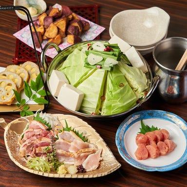 九州料理 二代目もつ鍋わたり 国分寺  コースの画像