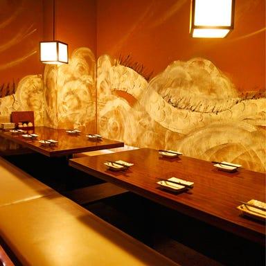 九州料理 二代目もつ鍋わたり 国分寺  店内の画像