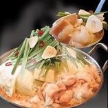 もつ鍋は秘伝の醤油味に塩味とキムチ味噌味が加わりパワーアップ