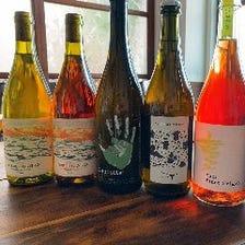 イタリア産自然派ワインが豊富