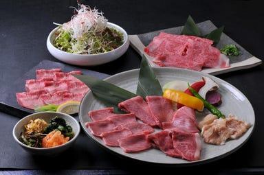 祇園焼肉 志  コースの画像