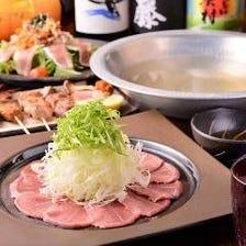 #豚タンねぎしゃぶ鍋