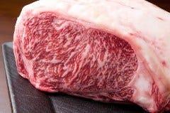 神戸牛 個室焼肉・もつ鍋 箱舟