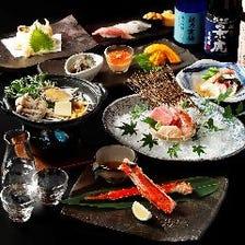 【大切な人のおもてなし】お寿司を最大限楽しむ 久松の特別コース