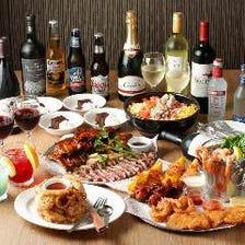 プレミアムステーキやベイビーバックリブで記念日をお祝い!飲み放題付き『プレミアムプラン』全11品