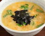 自慢の絶品スープで作る鶏ぞうすい。こだわりが詰まった逸品です