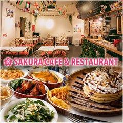 SAKURA CAFE Sakurakafuejimbocho