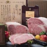 日本一の和牛、もとぶ牛!【沖縄県本部町】