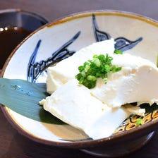 自家製チーズ豆腐