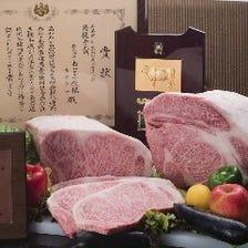 日本有数の和牛「もとぶ牛」!!