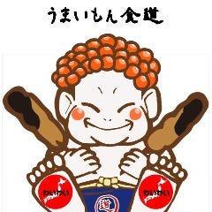 北海炉端&大阪串カツ うまいもん食道 金山店