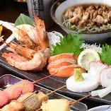 大阪串カツを存分に味わえるリーズナブルなコースもございます。