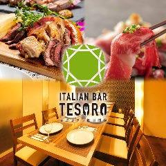全席個室×最大150種類食べ飲み放題 TESORO(テゾーロ) 四日市店