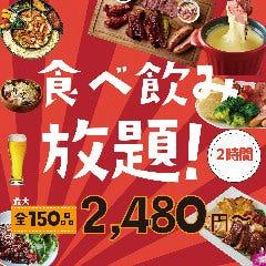 チーズと肉バル tesoro(テゾーロ)四日市店