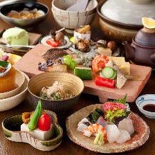 6,600円おまかせ会席<全8品>鮮魚と四季折々の味覚を五感で堪能できるおすすめ会席|接待・会食に