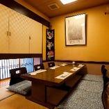 接待会食に最適な、4~6名様の和情緒溢れる完全個室完備