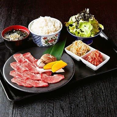 焼肉食べ放題 焼肉道楽 新宿店 コースの画像