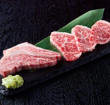 焼肉食べ放題 焼肉道楽 新宿店 メニューの画像