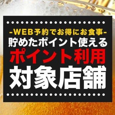 新宿ビアガーデン 天空の街 アジア横丁 こだわりの画像